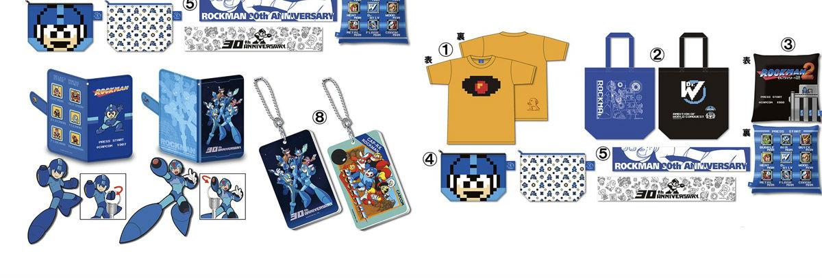 Japan: New Mega Man 30th Anniversary Merch Announced | My Gifts